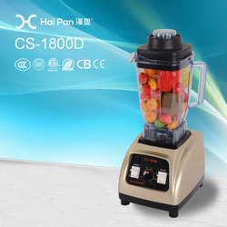 Low Voice Design High Performance Blending Fruit And Ice wholesale multi function food processor blender
