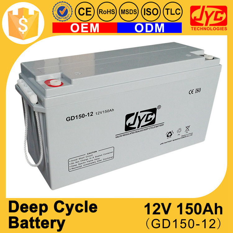 China Manufacturing 12v 150ah Deep Cycle Dry Cell Battery