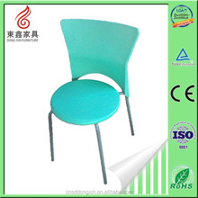 Unique design furniture parts folding arm chair waiting chairs
