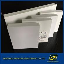 10mm low price PVC foam board