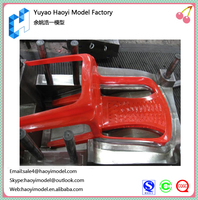 High Precision Chair Plastic Rapid Prototype Professional Household Appliance Injection Moulding Hotsale Plastic Injection Mould