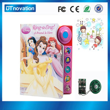 Chinese style kids electronic talking story book