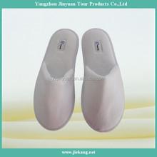 personalized hotel coral fleece white color slipper
