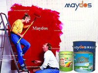China top 5 manufacture good prices asian emulsion wall paint quality same as dulux paint