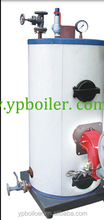 PRODUCT NEW PRICE oil and gas boiler
