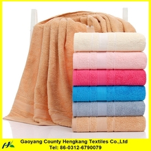 China supplier high quality thick soft terry cotton walmart bath towels