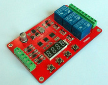 3-channel multi-function relay module/cycle/delay/timer/switch/lock/8V-32V power supply