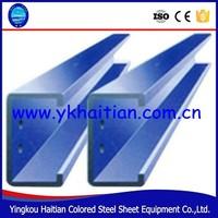 Shape C purlin, C crossgirder, steel building purlin from factory