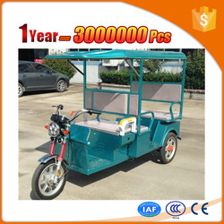 cargo electric passenger tricycle three wheel scooter
