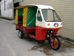 Cheap Chinese Handicapped Bajaj Tricycle