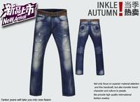 OEM/Wholesale High quality comfortable fit new man denim jeans