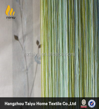 Free sample strings of cotton