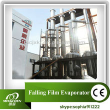 mingchen Fruit Juice Evaporator/concentrate machine, Fruit/ Vegetable Juices Falling Film Evaporator CE approved