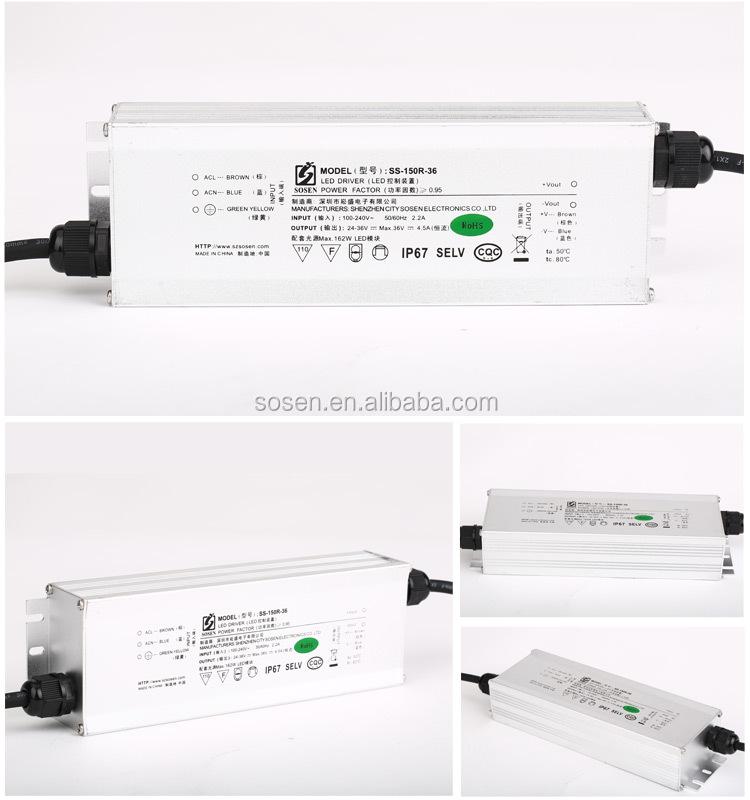 150W UL SAA TUV CE switch mode power supply