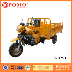 2016 South America Popular Heavy Load Strong Cargo 3 Wheel Motorcycle 250cc