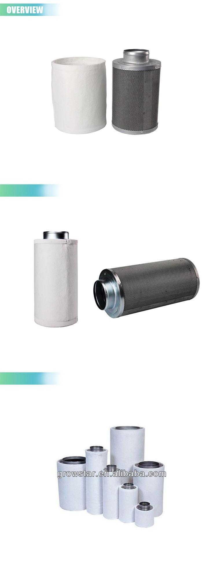 carbon air filter display 01.jpg