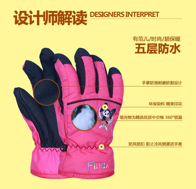 Waterproof Warm Children Ski Gloves 10.jpg