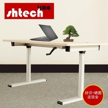 height adjustable wooden table modern school desk and chair
