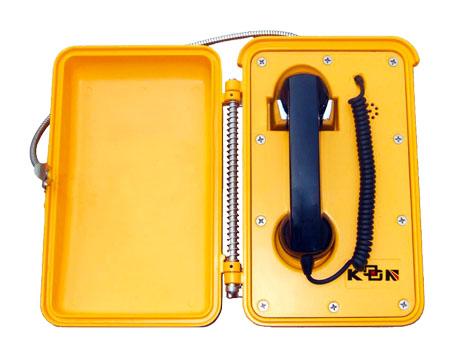 Waterproof telephone KNSP-03T2J
