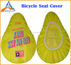 2015 High Quality Attractive Designs Waterproof PVC Bike Seat Covers