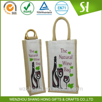Wholesale China manufacturer jute tote wine bottle bag/Alibaba cheap custom printed wine carrying bag