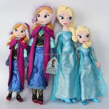 2015 Wholesale 40 & 50 cm Kawaii cartoon stuffed plush Frozen doll princess anna & elsa olaf girls gift kids children toy
