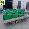 compound organic fertilizer granulator
