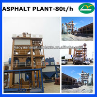 LIAOYUAN good performance 80tph asphalt mixing plant price