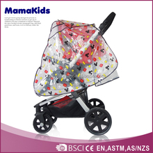 The most cheaper soft material top quality baby pushchair rain cover