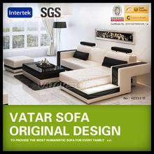 sofa supplier wholesale china supplier H2211D