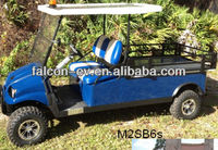 mini/small golf cart with cargo box/star electric golf carts