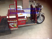 steering wheel electric tricycle for adult
