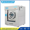 Used industrial laundry machine, laundry equipment prices, washer extractor 15kg,20kg,25kg,30g,50kg,70kg,100kg,130kg