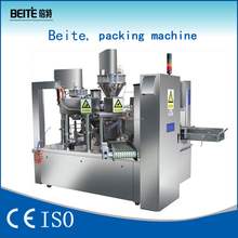 Granular automatic packaging machine