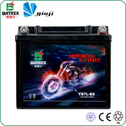 Motorcycle Replace Parts/Maintenance Free Lead Acid Motorcycle Battery 12v 7ah YB7L-BS