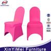 Delicate Design Cheap Spandex Chair Cover