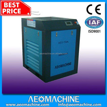 Industrial Electric Screw Air Compressor For Sale For Used Heidelberg Offset Printing Machine