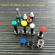 China Manufacturer Khan Quality push lock switch / push button tact switch/ key switch
