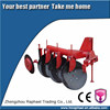 /product-gs/disc-ploughs-for-sale-equipment-from-china-cheap-price-disc-plough-for-tractors-60380320555.html
