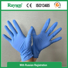 Factory Cheap Disposable Nitrile Glove for beauty industry