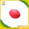 8.5*5.5cm pu foam stress rugby ball for Child 2015 new design