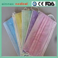 Germany PP material Physical inactivation surgical face mask with decorative/excellent filtering bacteria and PM2.5