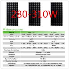 high quality 300 watt monocrystalline solar panel usd price SFM30072