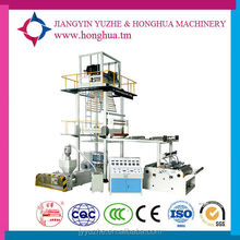 CE standard HDPE LDPE plastic Film blown extrusion Machine for sale