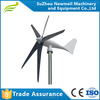 Horizontal 1KW 24V 48 Axis Wind Turbine Generator Permanent Magnet