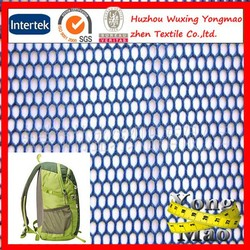 huzhou textile supply cheap polyester school bag material