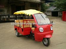 Passenger tuk tuk for sale