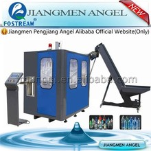 Angel plastic making bottle/ automatic pet blowing machine used