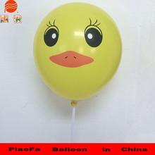 Cute latex round animal shaped helium balloon