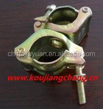 Galvanized Korean pressed double tube coupler